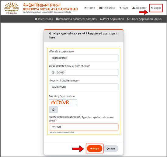 kendriya-vidyalaya-admission-2020-21-a1