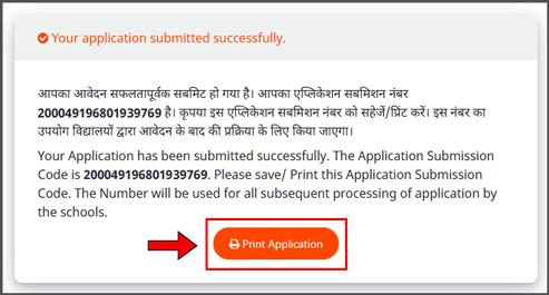 kendriya-vidyalaya-admission-2020-21-a8
