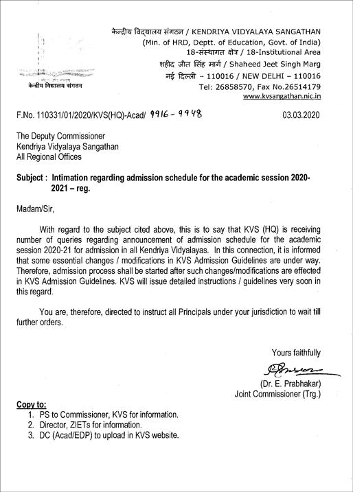 kvs-admission-2020-21-intimation-letter