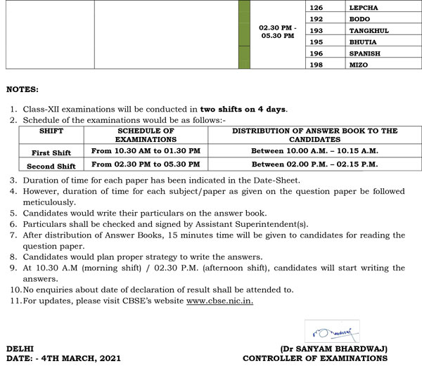Revised-cbse-class-12th-board-exams-2021-dates-2