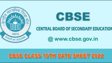cbse-class-10th-exam-date-sheet-2022