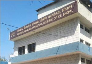 kvs-regional-office-bhopal
