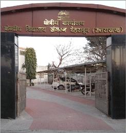 kvs-regional-office-dehradun