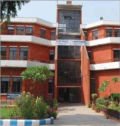 kvs-regional-office-delhi