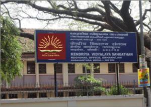 kvs-regional-office-ernakulam
