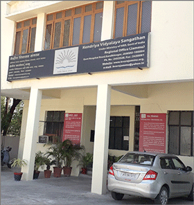 kvs-regional-office-jammu