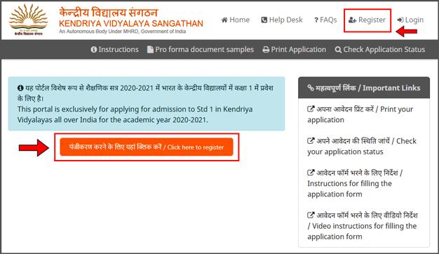 kvs-admission-2020-21-a1