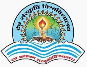 Dev-Sanskriti-Vishwavidyalaya