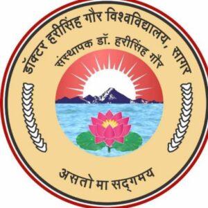 Dr.-Harisingh-Gour-Vishwavidyalaya