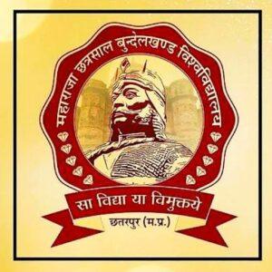 Maharaja-Chhatrasal-Bundelkhand-Vishwavidyalaya