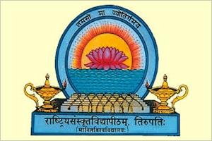 Rashtriya-Sanskrit-Vidyapeetha