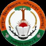 Sant-Gahira-Guru-Vishwavidyalaya