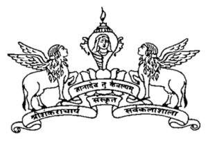 Sree-Sankaracharya-University-of-Sanskrit