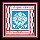 The-Central-Sanskrit-University
