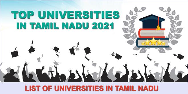 top-universities-in-tamil-nadu-2021