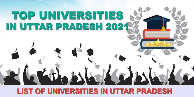 top-universities-in-uttar-pradesh-2021