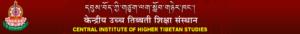 Central-Institute-of-Higher-Tibetan-Studies