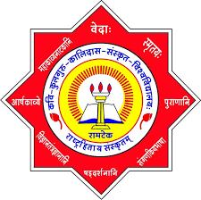 Kavi-Kulguru-Kalidas-Sanskrit-Vishwavidyalaya