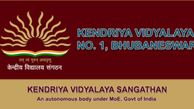 kendriya-vidyalaya-no-1-bhubaneswar