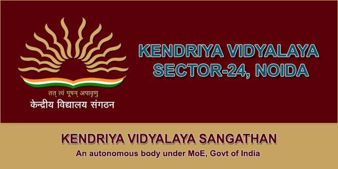 kendriya-vidyalaya-noida-sector-24