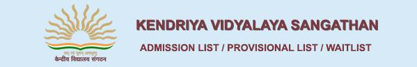 kvs-admission-list-2021