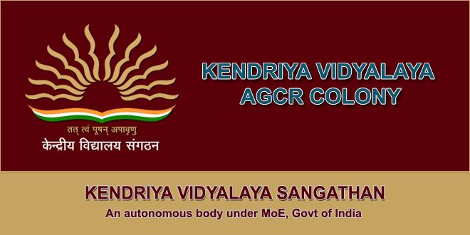 kendriya-vidyalaya-agcr-colony