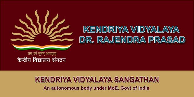 kendriya-vidyalaya-dr-rajendra-prasad