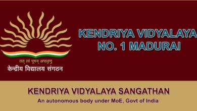 kendriya-vidyalaya-no-1-madurai