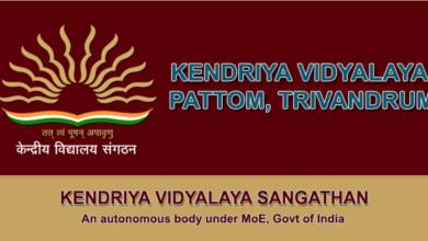 kendriya-vidyalaya-pattom-trivandrum