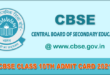 cbse-class-10th-admit-card-2021