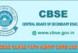 cbse-class-10th-admit-card-2021