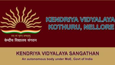 kendriya-vidyalaya-nellore-kothuru