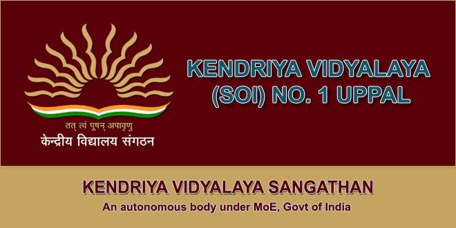 kendriya-vidyalaya-no-1-uppal-soi