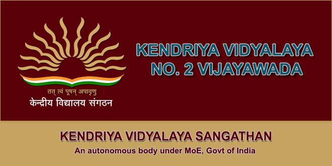 kendriya-vidyalaya-no-2-vijayawada