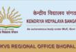 kvs-ro-bhopal