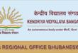 kvs-ro-bhubaneswar