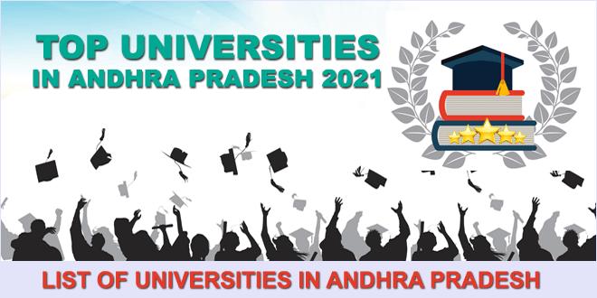 top-universities-in-andhra-pradesh-2021