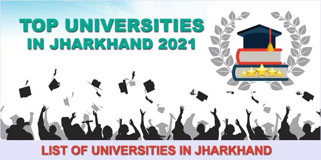 top-universities-in-jharkhand-2021