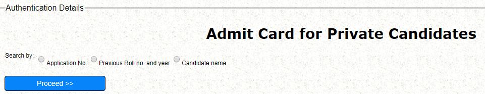 cbse-12th-board-hall-ticket-private