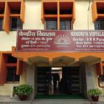 kv-sector-8-rk-puram-new-delhi