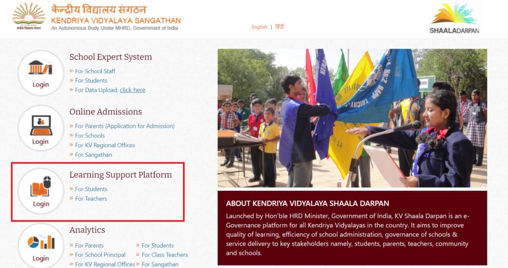 KVS-Shaala-Darpan-login-for-students