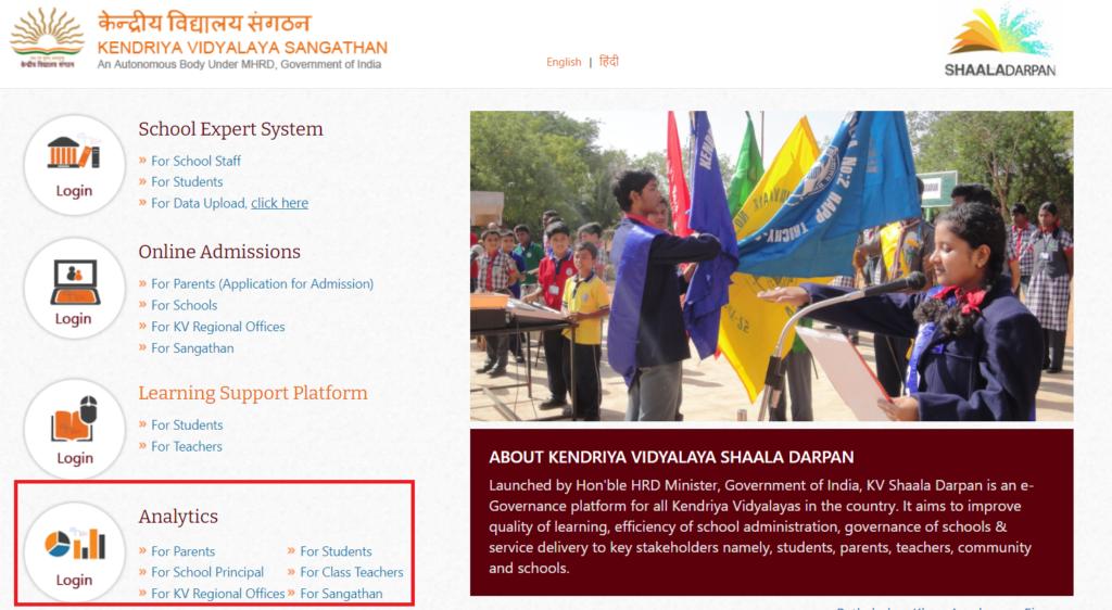 Shaala-Darpan-KVS-login-for-parents