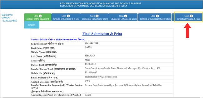 EWS-DG-Delhi-Nursery-Admission-2021-22