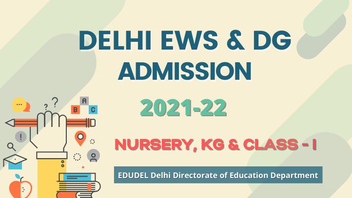 delhi-nursery-admission-2021-22