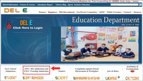 edudel-ews-dg-online-admission-2021-22