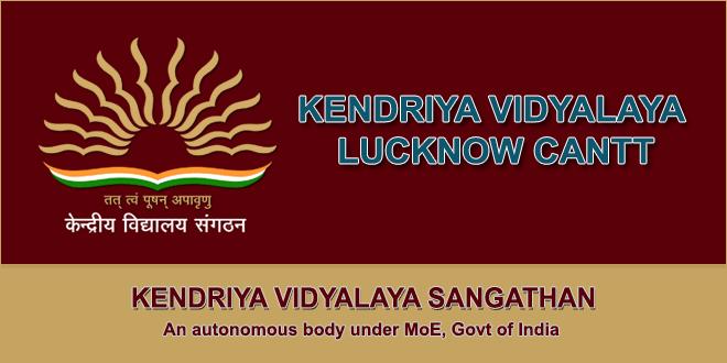 kendriya-vidyalaya-lucknow-cantt