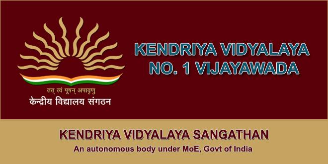 kendriya-vidyalaya-no-1-vijayawada