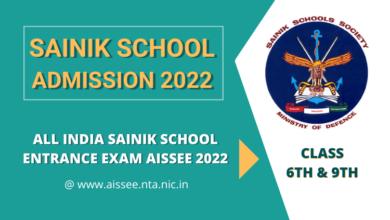 sainik-school-admission-2022-23